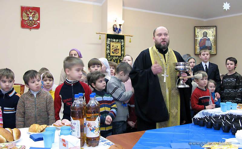 Открытие воскресной школы